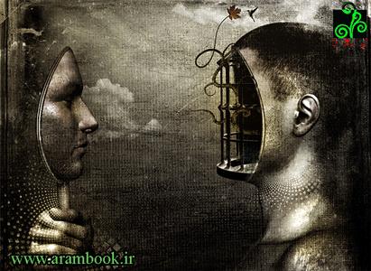 خودشناسی-دکترآرام