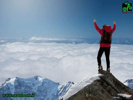 اعتماد به نفس -دکتر آرام-تجسم خلاق