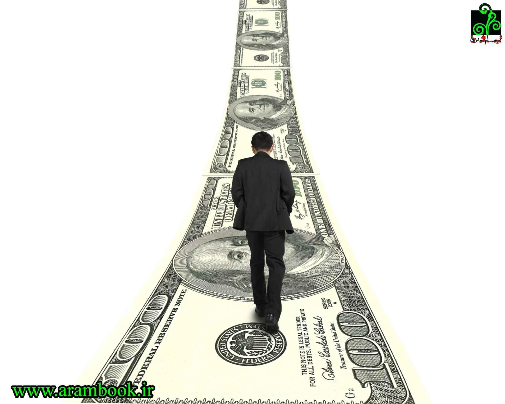 کوچینگ ثروت-دکترآرام-تجسم خلاق