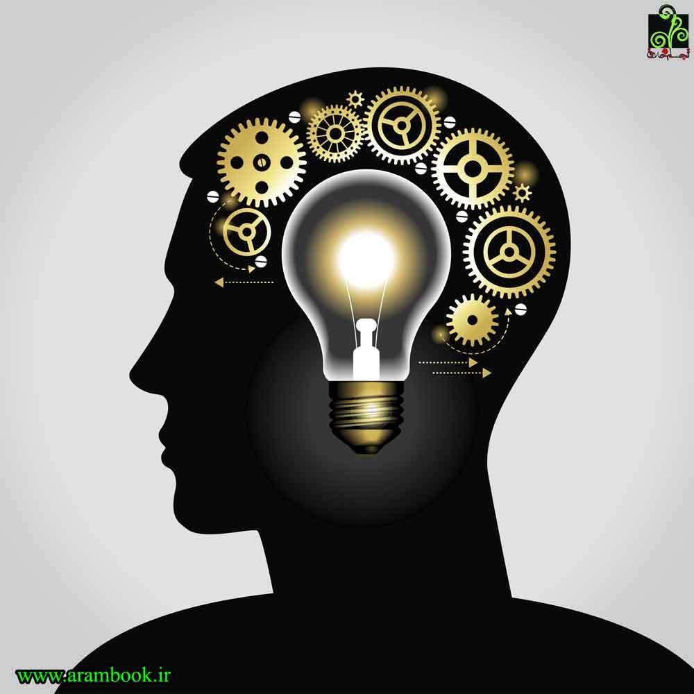 تفکر خلاق-دکترآرام-تجسم خلاق